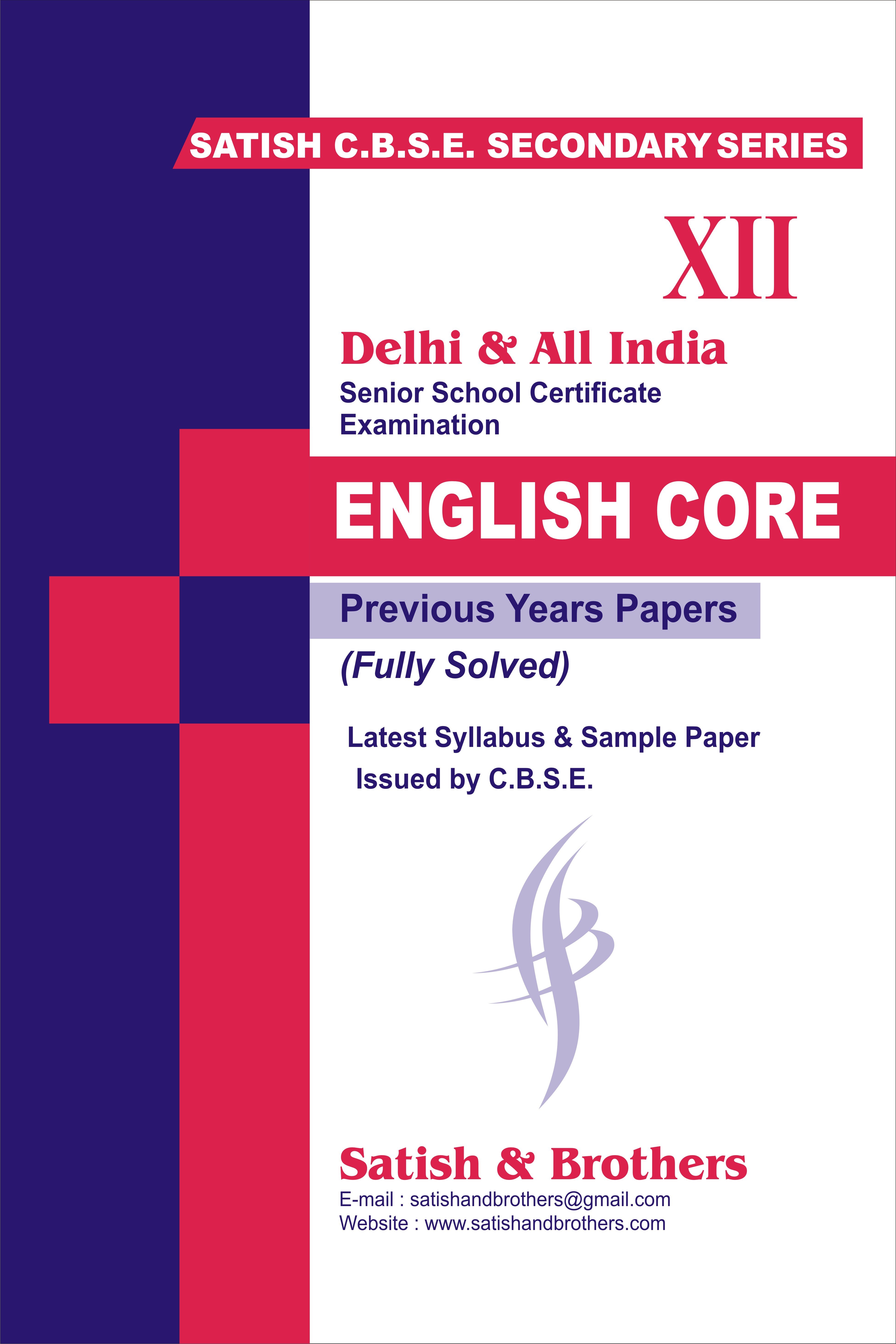 Cbse class 12th english core previous years solved sample papers english core xii malvernweather Choice Image