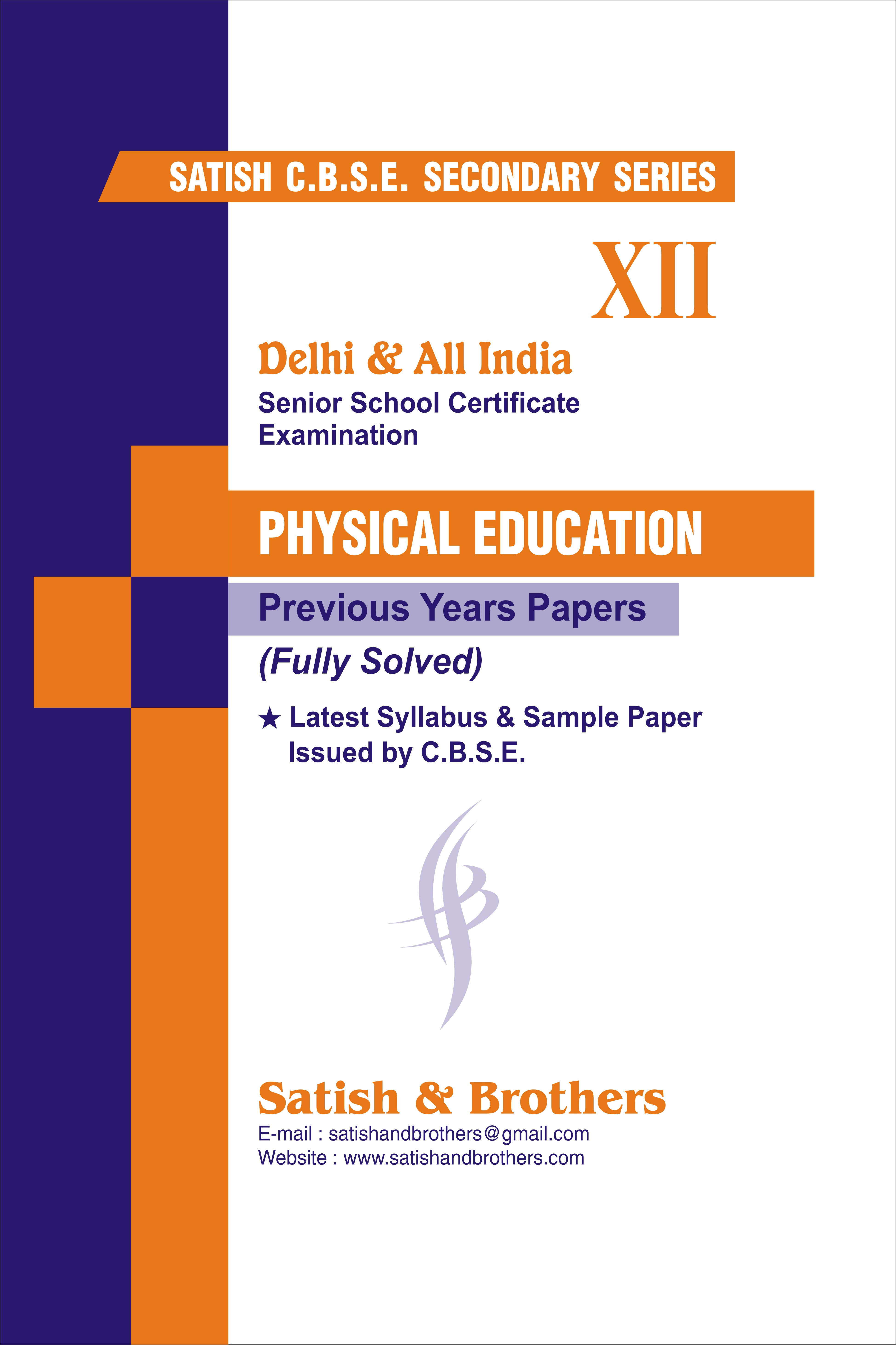 Cbse class 12th physical education previous year solved question papers malvernweather Gallery