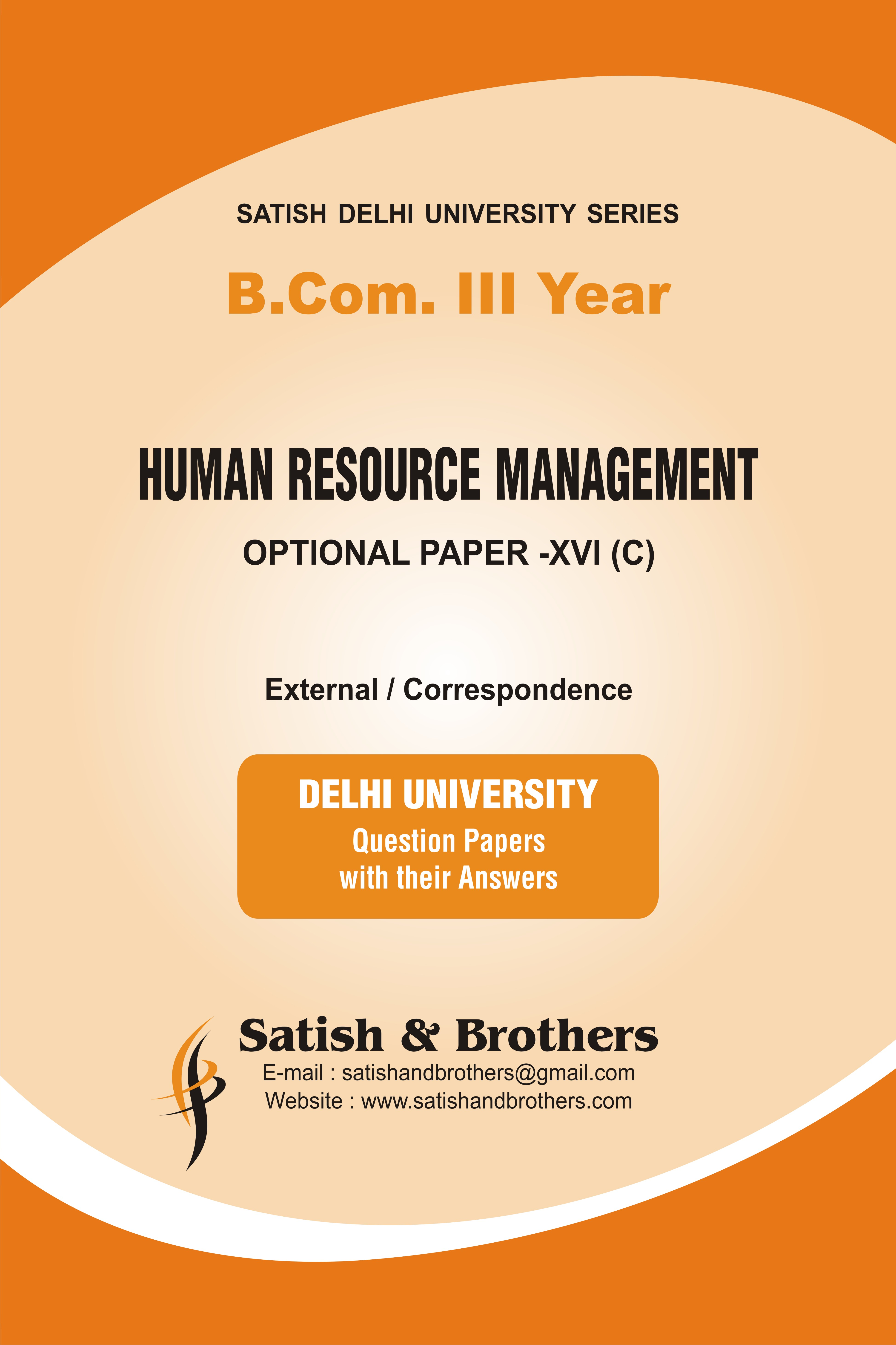 human resource management papers
